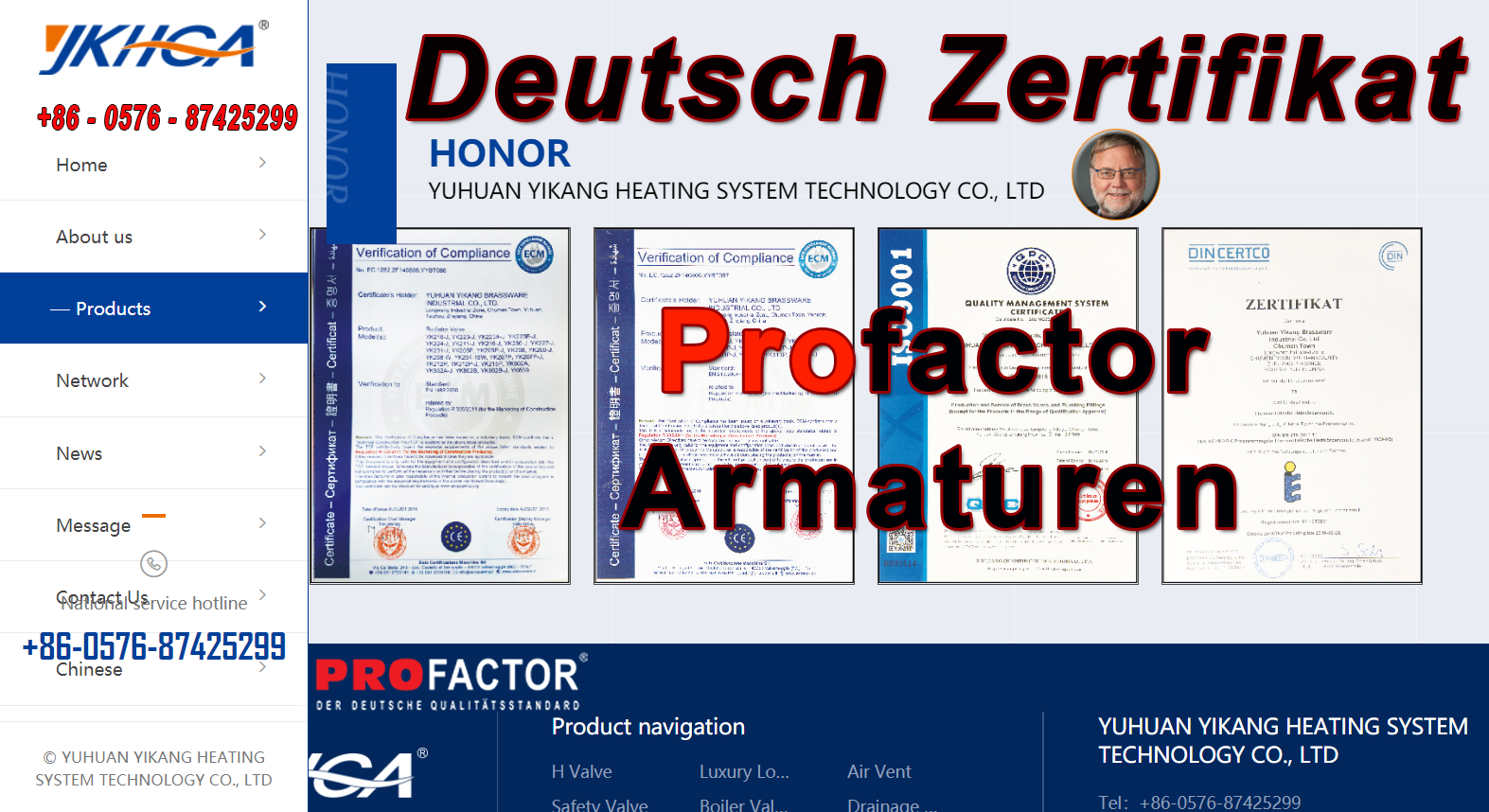 Профактор сантехника Германия из Китая 高品质卫生工程设备